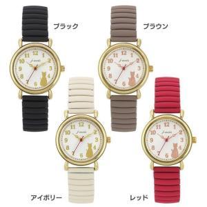 腕時計 カラーねこジャバラウォッチ BL1142-BK サン・フレイム (B)|joylight