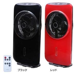 サーキュレーター おしゃれ タワー型 扇風機 リモコン ミスト ファン サーキュレーター HT-2019|joylight