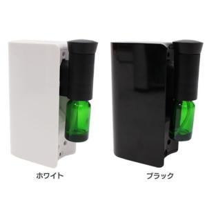 ディフューザー アロマ 電池式 コンパクトアロマディフューザー PRD180406 ヒロコーポレーション (D)|joylight