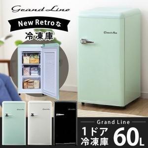 冷凍庫 60L 1ドア 小型 コンパクト レトロ冷凍庫 おしゃれ Grand-Line ARE-F60 A-Stage|joylight