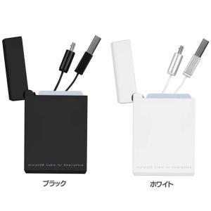 ◆スマートフォンの充電やデータ転送ができる自動巻き取り式MicroUSBケーブル(長さ80cm)  ...