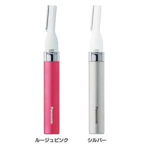 丸い刃先で肌にやさしい、約0.12mmのうす刃。水なしですっきり剃れる。 充電式電池が使え、経済的&...
