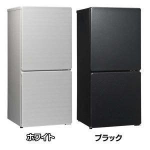 冷蔵庫 2ドアファン式冷凍冷蔵庫 UR-F110H-W・UR...