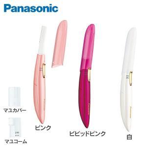 フェリエ フェイス用 ES-WF60 P・VP・W Panasonic|joylight