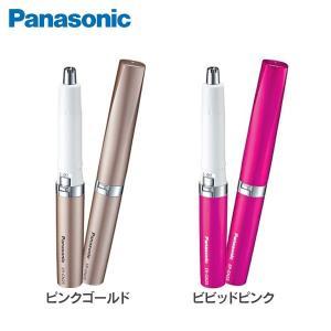 エチケットカッター ER-GN25 PN・VP Panasonic|joylight