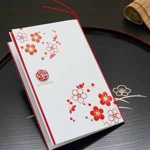 【朱玉】結婚式 招待状 和 手作りキット