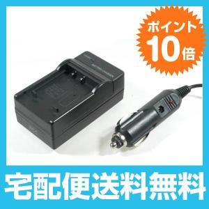 DC04バッテリー充電器 ソニー 互換バッテリーチャージャー Sony NP-FV100/NP-FV50等対応