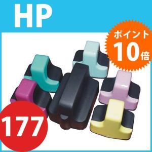 「ICチップ付単品」ヒューレットパッカード(HP) HP177互換インク C8719HJ・C8771HJ・C8772HJ・C8773HJ・C8774HJ・C8775HJ joypirika