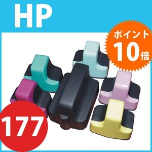 「ICチップ付6色セット」ヒューレットパッカード(HP) HP177互換インク C8719HJ・C8771HJ・C8772HJ・C8773HJ・C8774HJ・C8775HJ joypirika