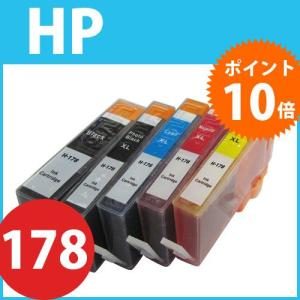 「ICチップ付5色マルチパック」ヒューレットパッカード(HP) HP178XL 増量タイプ互換インク CB316HJ・CB322HJ・CB323HJ・CB324H・CB325HJ joypirika