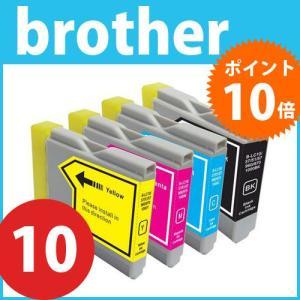 「単品」ブラザー(brother) LC10互換インク LC10BK・LC10C・LC10M・LC10Y|joypirika