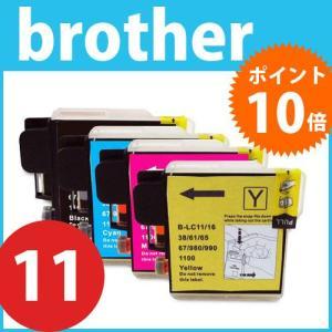 「単品」ブラザー(brother) LC11互換インク LC11BK・LC11C・LC11M・LC11Y|joypirika