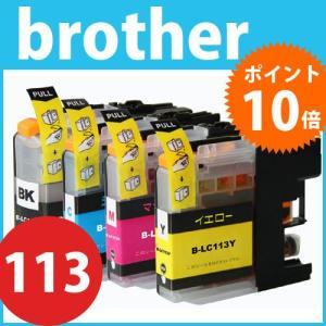 「ICチップ付4色セット」ブラザー(brother) LC113-4PK互換インク LC113BK・LC113C・LC113M・LC113Y|joypirika