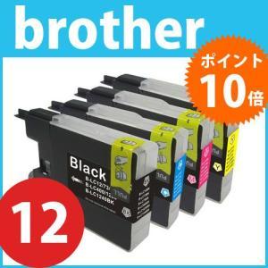 「4色セット」ブラザー(brother) LC12-4PK互換インク LC12BK・LC12C・LC12M・LC12Y|joypirika