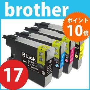 「4色セット」ブラザー(brother) LC17-4PK互換インク LC17BK・LC17C・LC17M・LC17Y|joypirika