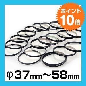 MC UVフィルター(フィルター径37mm〜58mm)AF対応 レンズ保護 プロテクター|joypirika