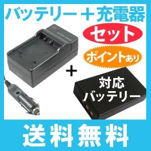 定形外 DC04充電器BC-TRV/BC-TRP+ソニー NP-FP50互換バッテリーのセット