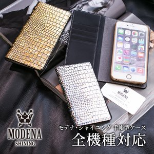 MODENA SHINING モデナ シャイニング 全機種対応スマホケース  iPhone 11 11pro max iPhoneXs iPhone Xs Max iPhoneXR|joyplus