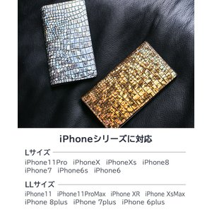 MODENA SHINING モデナ シャイニング 全機種対応スマホケース  iPhone 11 11pro max iPhoneXs iPhone Xs Max iPhoneXR|joyplus|07