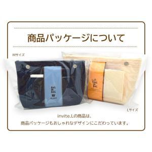 フェルト バッグインバッグ M サイズ インナーバッグ トラベルバッグ 収納バッグ レディース メンズ 男女兼用 大きめ おしゃれ 全4色|joyplus|14