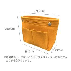 フェルト バッグインバッグ M サイズ インナーバッグ トラベルバッグ 収納バッグ レディース メンズ 男女兼用 大きめ おしゃれ 全4色|joyplus|07