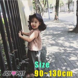 a9146ff4e1fcf キッズ ベビー服 女の子 セットアップ 子供服 Tシャツ ワイドパンツ 夏 ノースリーブ 上下セット 90cm 100cm