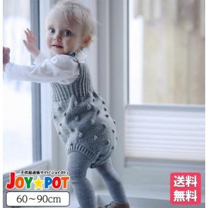 b552f65320807 キッズ ベビー服 ロンパース 赤ちゃん 出産祝い 男の子 女の子 子供服 ニット 冬 カバーオール かわいい 66cm 73cm