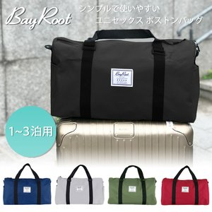 ボストンバッグ 修学旅行 旅行バッグ 旅行かばん トラベルバッグ 大容量 軽量 キャリーオン Bay...