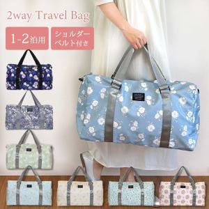 ボストンバッグ 修学旅行 旅行バッグ 旅行かばん トラベルバッグ レディース 大容量 軽量 キャリー...