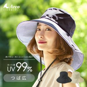 UVカット 帽子 レディース 日よけ 折りたたみ つば広 ハット ワイヤー入り 内側メッシュ 紫外線...