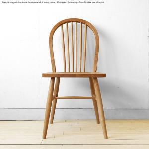 アルダー無垢材 オイル仕上げ 板座 ウィンザーチェア 木製椅子 ダイニングチェア ※現在欠品中、次回入荷予定は4月中旬頃です。の写真