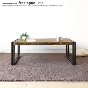 幅100cm オールドチーク材 木製 古材とアイアンを組み合わせた斬新でかっこいいリビングテーブル ローテーブル Sサイズ|joystyleinterior
