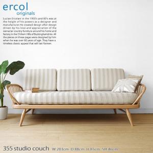 多くの人々から絶大な人気を誇っています!/ビーチ材とニレ材で作られた木製フレームのソファ/固めの座り...