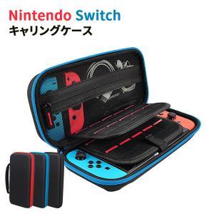 Nintendo Switch ケース ゲームカード20枚 収納 ニンテンドースイッチ カバー キャ...