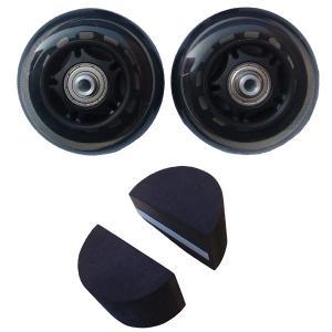 リモワ RIMOWA 2輪静音車輪/キャスター 交換・修理用パーツ 80mmホイールとリモ足(ゴム足)セット