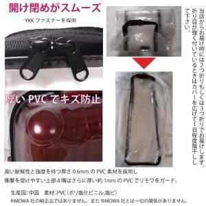 02ca7f0f2a ... リモワ[RIMOWA] サルサデラックス用スーツケースカバー マルチホイール(4輪) ...