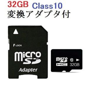 SDカード MicroSDメモリーカード 変換アダプタ付 マイクロ SDカード microSD mi...