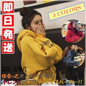 【商品情報】 ●カラー:イエロー / レッド / ブルー ●サイズ:S / M / L  [S] ●...