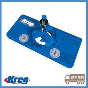 Kreg (クレッグ) スライド丁番穴あけジグ Concealed Hinge Jig 正規輸入品 穴あけ工具 扉やキャビネット製作に便利なドリルガイドジグ 正確な穴あけが可能に jp-liebe