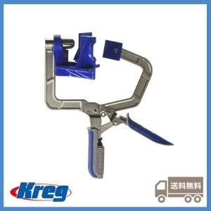 Kreg(クレッグ) 90°直角コーナークランプ 正規輸入品 固定クランプ 直角/T字の固定が瞬時にできる 棚や机、引き出し、キャビネットの組み立てに最適 DIY|jp-liebe
