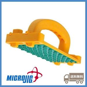 マイクロジグ(MICROJIG) スマートプッシュブロック ルーターテーブル、バンドソー、ジョインター、テーブルソーの固定に (正規輸入品)|jp-liebe