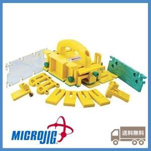 マイクロジグ(MICROJIG) グリッパーコンプリート テーブルソーの3Dプッシュブロック米国 特許構造 ルーターテーブルに フェザーボード要らず 正規輸入品|jp-liebe