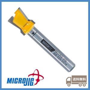 マイクロジグ(MICROJIG)ダブテールビット 8mm軸|jp-liebe