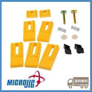 マイクロジグ(MICROJIG) グリッパー3Dプッシュブロック用グラビティーヒールキット|jp-liebe
