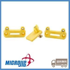 マイクロジグ(MICROJIG) グリッパー3Dプッシュブロック用ブリッジキット|jp-liebe
