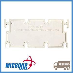 マイクロジグ(MICROJIG) グリッパー3Dプッシュブロック用コネクタ/ガード|jp-liebe