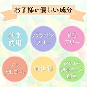 アリス 純水 99% 手・くちふき 60枚入×3個 (日本製) パラベンフリー