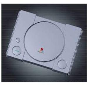 Playstation ランチボックス 初代プレイステーション型 ランチボックス 全1種プレステお弁...