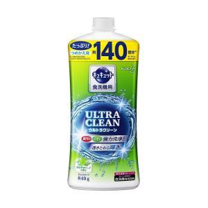 キュキュット ウルトラクリーン さわやかハーブの香り 食器用洗剤 食洗機用 詰替用 840g