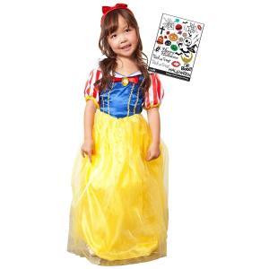 Cosjob 子供 用 白雪姫 ドレス 衣装 カチューシャ ハロウィン タトゥーシール セット (A...